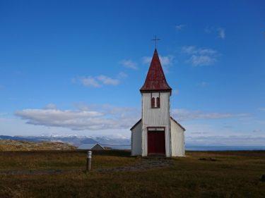 スナイフェルネス半島一周 ヘルナル教会 Hellnar Church と フョールフーシズカフェ Fjoruhusid のフィッシュスープ そして Djupalonssandur Beach(アイスランド旅行2018 その42)