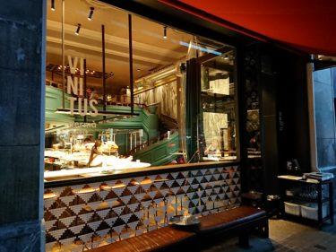 バルセロナの人気バル「Vinitus Madrid-Barcelona」にて軽く食事(バルセロナ旅行2018 その8)