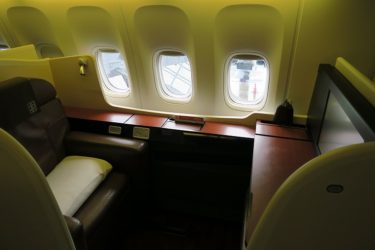 JALファーストクラス45便 HND→CDG 搭乗編(アムステルダム旅行2016 その2)
