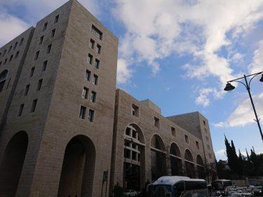 デイヴィット・シタデル・ホテル エルサレム宿泊記(イスラエル・パレスチナ旅行2019 その19)