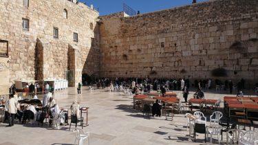 嘆きの壁・エルサレム旧市街(イスラエル・パレスチナ旅行2019 その16)