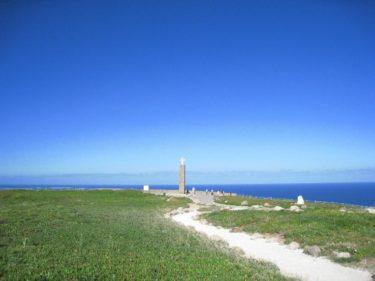 ユーラシア大陸最西端のロカ岬、そして帰路(ポルトガル2008 その22)[Portugal Cabo da Roca]