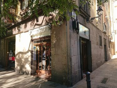 Cal PEP【カル ペップ】は大人気のバル(バルセロナ旅行2018 その22)