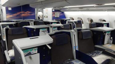 ANAビジネスクラス NH181便 ホノルル>成田 搭乗記(A380フライング・ホヌでいくハワイ旅行 2019)