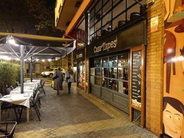 カーサ デ タパス カニョータ【Casa de Tapas Cañota】で軽く夕食(バルセロナ旅行2018 その19)