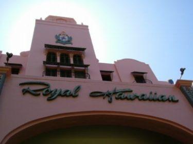 ロイヤル ハワイアン ホテル(The Royal Hawaiian)スイート宿泊記その1 リビング [ハワイ ワイキキ 2003年]