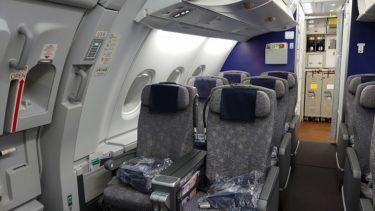 ANAホノルル線NH184便 成田>ホノルル プレミアムエコノミークラス搭乗記(A380フライング・ホヌでいくハワイ旅行 2019)