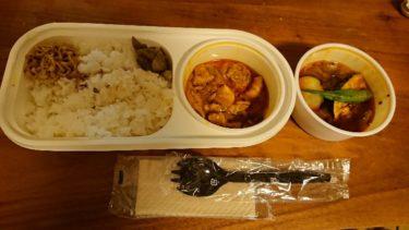 SPiCE Cafe × AKOMEYA TOKYO in la kagu 2種のカレーをUber Eatsで