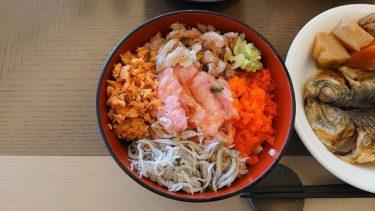ヒルトン小田原「ブラッセリーフローラ」の朝食