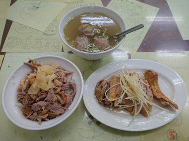 正宗鴨肉飯・麺 巨蛋站近くの鴨肉飯のお店(台湾高雄旅行2018)