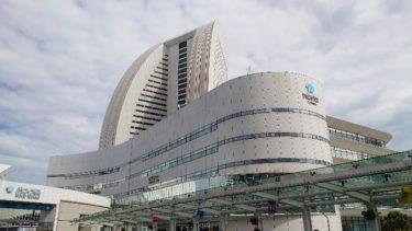 横浜グランドインターコンチネンタルホテル デラックスルーム宿泊記