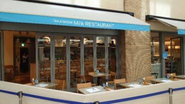 タカナシ ミルクレストランのフレッシュチーズ&クリームバー付きランチセット(みなとみらい東急スクエア)