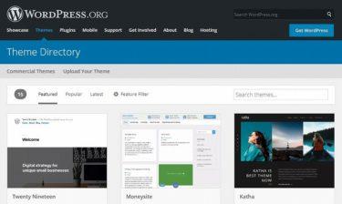 私がライブドアブログからワードプレス(WordPress)に移行した理由、メリットからデメリットまで