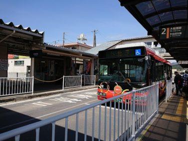 大船渡線BRT 盛>陸前高田【奇跡の一本松】>気仙沼(三陸縦貫旅行2019春)