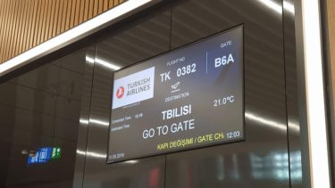 ターキッシュエア ビジネスクラス TK382便 イスタンブール>トビリシ 搭乗記と機内食 (ジョージア・アゼルバイジャン旅行2019 その8)