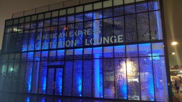 AMEX 東京離宮センチュリオンラウンジに行きました(混雑・待ち時間・食事・ドリンクなど)