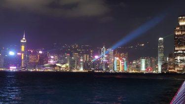 香港旅行2019年秋 予告編とまとめ記事