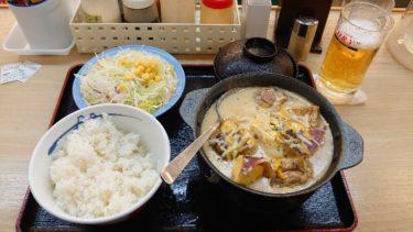 【1月14日から再発売】松屋でジョージア料理「シュクメルリ鍋膳」を食べる