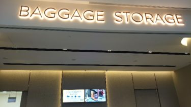 シンガポール チャンギ空港JEWELの手荷物一時預かりが便利(半額サービスも)