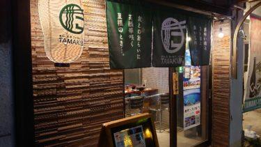 TAMAKI屋 山形蕎麦とちょい飲みセット(那覇グルメ38 栄町)