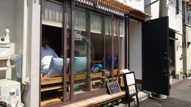 奥神楽坂 洋食ビストロ 夕凪のロールキャベツランチをテイクアウト(神楽坂エリア周辺のテイクアウト・デリバリー 6)