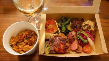 神楽坂のスペイン料理「エスタシオン」のタパスセット(神楽坂エリア周辺のテイクアウト・デリバリー 15)
