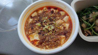 神楽坂 智林の中華料理や點心、里麺をテイクアウト(神楽坂エリア周辺のテイクアウト・デリバリー 13)