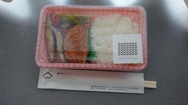 離島キッチン神楽坂店のテイクアウト弁当(神楽坂エリア周辺のテイクアウト・デリバリー 18)