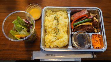 奥神楽坂 ズーガンズーのサーロインステーキ弁当をテイクアウト(神楽坂エリア周辺のテイクアウト・デリバリー 16)
