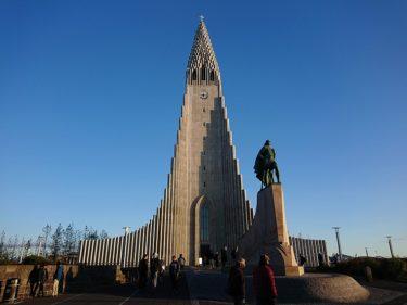 ハットルグリムス教会の展望台からカラフルなレイキャビクを見る(アイスランド旅行2018 その45)