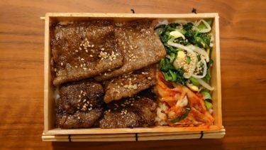 焼肉ジャンボ 本郷店【料理デリバリー&テイクアウトアプリ menu】