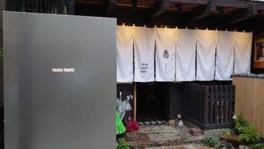 神楽坂 Taihu Tokyo(臺虎精醸)台湾発クラフトビール ブリュワリー直営の日本1号店