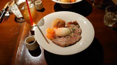 神楽坂 サクレフルールのランチ 限定15食「肉ビストロのステーキ丼」
