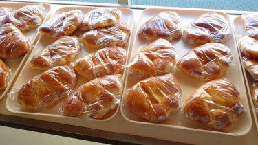 神楽坂 亀井堂のクリームパン