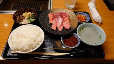 神楽坂「焼肉家KAZU」の焼肉ランチ