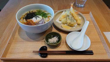 WAレストランのランチセット MUJI HOTEL GINZA