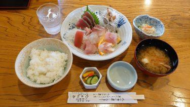 【南伊豆】下田「なかがわ」で刺身定食ランチ