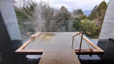 ザ・ひらまつホテルズ&リゾーツ箱根・仙石原 宿泊記3 貸切露天風呂