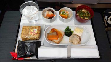 JAL国内線 A350-900型 ファーストクラス搭乗記と機内食 新千歳>羽田 2020年7月