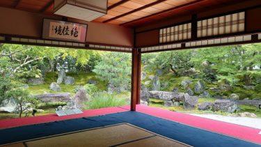 高台寺塔頭 圓徳院 アメックス「京都特別観光ラウンジ」