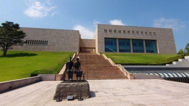 MOA美術館(週末熱海 格安旅行その2)