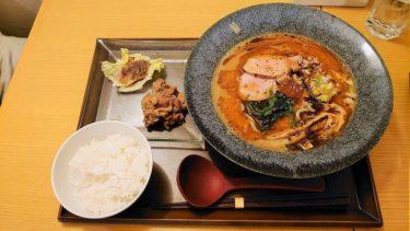 西洋料理・麺 ヌイユのラーメン(札幌グルメ16 大通)
