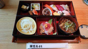 寿司「四季花まる」時計台店(大通 札幌グルメ22) 2020年8月