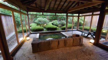 遠刈田温泉 オーベルジュ別邸 山風木 宿泊記2 客室&温泉、パブリックスペース