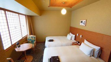 JR九州ホテルブラッサム大分 スタンダードツイン宿泊記1 部屋&CITY SPAてんくう
