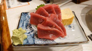 【石垣島】「居酒屋ひとし」でマグロや海鮮を堪能