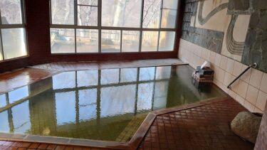 【日帰り温泉】新甲子温泉 みやま荘で日帰り入浴