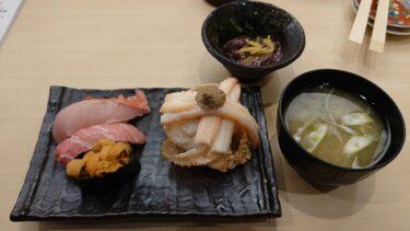 廻転とやま鮨 銀座で90分食べ放題(2020年末に銀座で食べたランチとディナー その4)