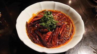 「老四川 飄香 銀座三越店」(2020年末に銀座で食べたランチとディナー その1)