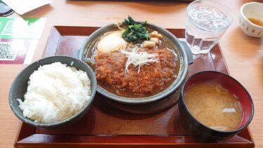 【白河】旬菜うちごはん菜々家の748円惣菜バイキング付きセットメニュー